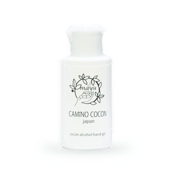 <カミノココン>シルク化粧品アルコールハンドジェル